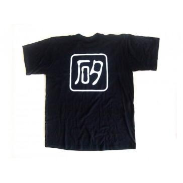 Camiseta Seeed - Estampada - XL (Europea)