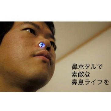 Kit de LED para nariz (Versión normalmente encendida)